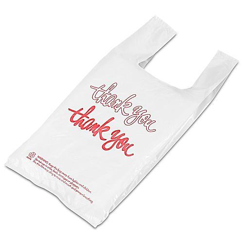 Printed T-Shirt Bags